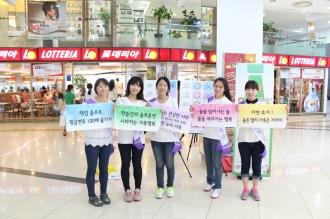 책임음주 연합캠페인