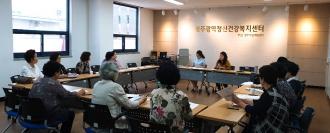 2019년 상반기 지하철 열린마음상담센터 자원봉사자 간담회