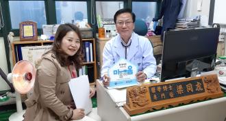 2019년 상반기 동네의원-마음이음 사업 신규 참여 신청 기관