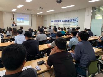 2019년 제 2차 광주지역 중독유관기관 실무자 교육