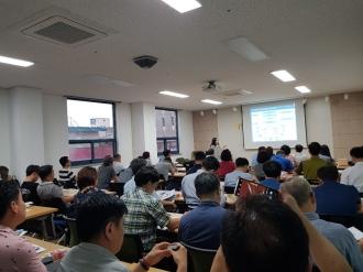 2019년 제 3차 광주지역 중독유관기관 실무자 교육