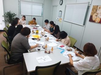 2019년 제2차 동네의원-마음이음사업 실무자 회의