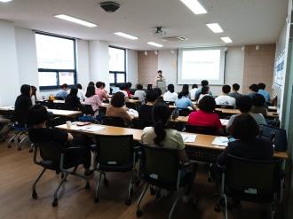 2019년 정신건강증진시설 인권교육(2차)