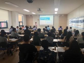 2019 정신건강증진시설 인권교육(3차)