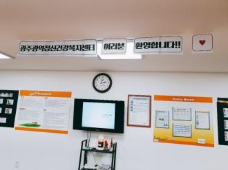 정신건강복지사업 선진기관 방문