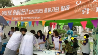 2019 마음돌봄어울마당 동료지원가 홍보부스 운영