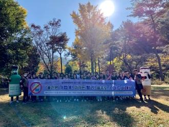 2019 중독폐해예방의 날 기념 무등산 연합캠페인