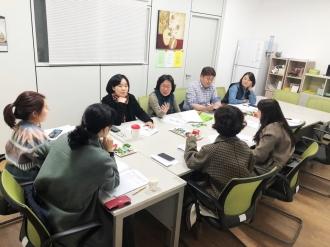 제 2차 동료지원가 활동지원사업 실무 TF 회의