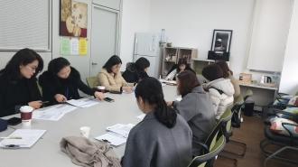 4차 임대아파트 열린마음상담센터 실무자 회의