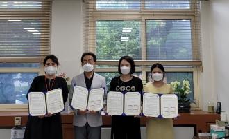광주광역·북구정신건강복지센터·마인드링크-광주교육대학교 업무협약체결